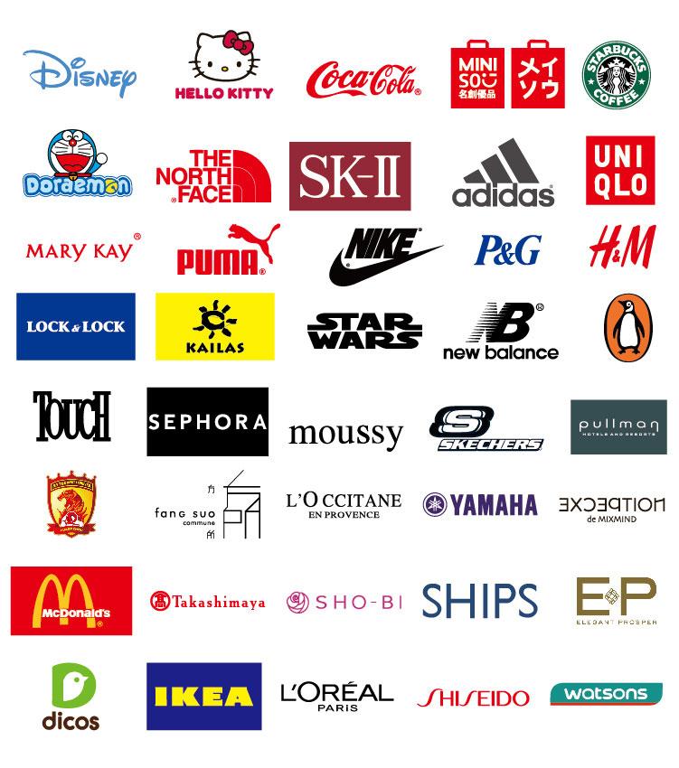 customer-logos