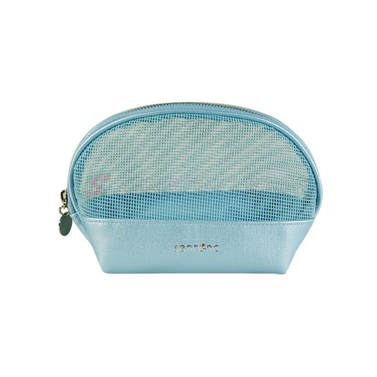 PU Perfect Makeup Bag SRC17-028B