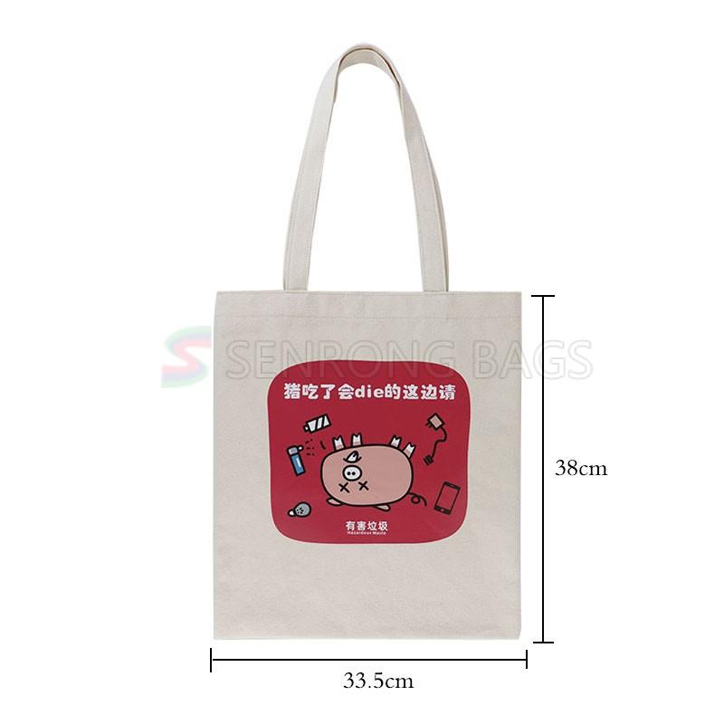 Canvas bag OEM Custom printing shopping bag Eco-friendly cotton handle tote bag