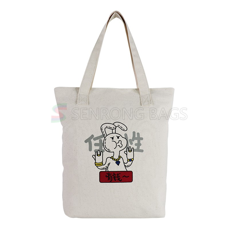 Qetesh Promotional Customized Recyclable Gift Shopping Canvas Tote Bag